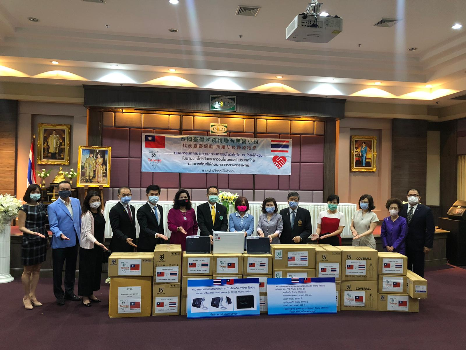 BenQ Medical helps Thailand against COVID-19 by offering Portable Ultrasound System
