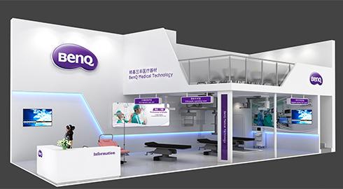 明基三豐深耕中國市場  專業手術室設備前進中國醫療器械博覽會