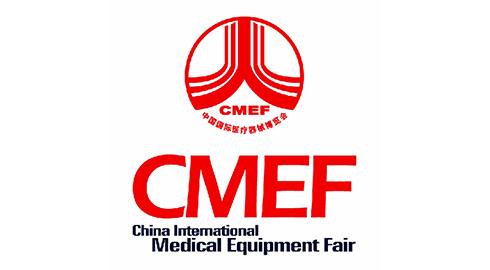 2019 CMEF 春季展 (中国 上海)