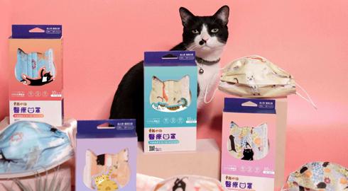 有貓就給讚「明基健康生活x貓小姐Ms.Cat 」醫療口罩喵嗚上市