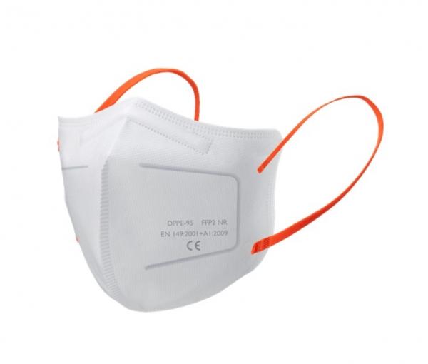 FFP2 拋棄式高防護口罩